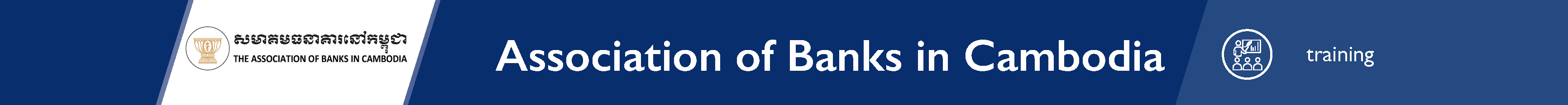 abc-bank
